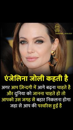 Goal Quotes, Attitude Quotes, Life Quotes, Motivational Status, Inspirational Quotes In Hindi, Legend Quotes, English Thoughts, General Knowledge Book, Photography Poses For Men