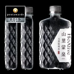 The world's leading packaging design competition. This globally accredited award is the definitive symbol of creative excellence in packaging. Water Packaging, Beverage Packaging, Bottle Packaging, Bottle Mockup, Brand Packaging, Plastic Bottle Design, Water Bottle Design, Gin Bottles, Vodka Bottle