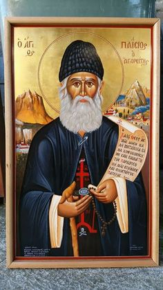 Paisios the Athonite by Stelios Stelios of Cyprus Byzantine Icons, Son Of God, Orthodox Icons, Jesus Christ, Christianity, Saints, Religion, Winter Hats, Baseball Cards