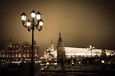 Moskva FredagsFotot Moskva, Paris Skyline, Travel, Pictures, Voyage, Viajes, Traveling, Trips, Tourism