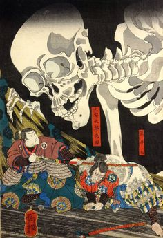 Mitsukuni Defies a Skeleton Spectre, by Utagawa Kuniyoshi, 1845–46. Colour woodblock print; 14 5/6 x 29 7/8"