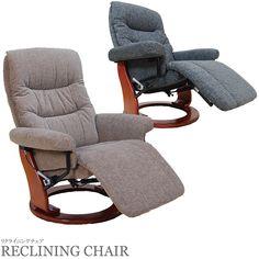 足を伸ばしてくつろげる快適なリクライニングチェア。ソファ ソファー 一人掛け リクライニングチェア リクライニングソファー リラックスチェア リクライングチェアー 1人掛けソファー一人掛けソファ パーソナルチェア 民泊 送料無料 Massage Chair, Recliner, Lounge, Furniture, Home Decor, Chair, Airport Lounge, Drawing Rooms, Decoration Home