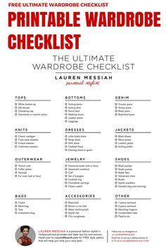 FREE checklist for the ultimate wardrobe stocked with all of the key closet staples.