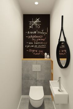 Space Saving Toilet Design for Small Bathroom – Home to Z Wc Bathroom, Bathroom Design Small, Bathroom Flooring, Bathroom Interior, Interior Design Living Room, Bathroom Photos, Space Saving Toilet, Small Toilet Room, New Toilet