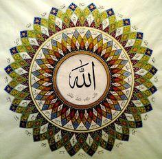 Beautiful Islamic Art Esma-u Husna ( Names of Allah cc. )...
