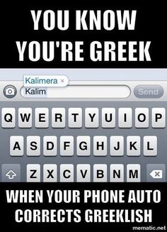 That's my phone! Greek Memes, Funny Greek Quotes, Funny Quotes, Greek Sayings, Greek Words, I Love My Daughter, I Love You Mom, Learn Greek, Greek Beauty