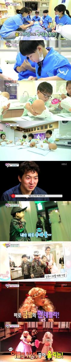 """Song Triplets Explore Various Occupations on """"Superman Returns"""""""