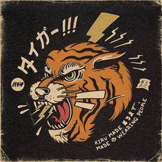 Tiger Illustration, Graphic Design Illustration, Psychedelic Art, Design Art, Logo Design, Tiger Drawing, Design Typography, Japan Design, Vintage Cartoon