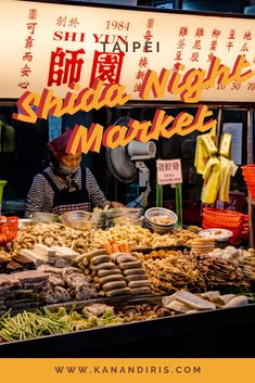 Shida Night Market: Delicious (and cheap) food in Taiwan. If you're down for a bit of fashion shopping and great food, this is one of the best places to go. Melon Tea, Winter Melon, Salt And Pepper Chicken, Best Pans, No Egg Pancakes, Pork Buns, Chicken Stuffed Peppers, Fried Pork, Best Places To Eat