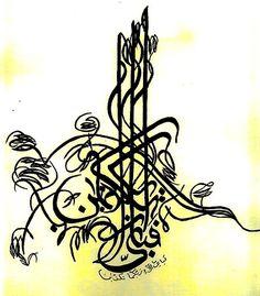 DesertRose,;, calligraphy art in yellow,;,