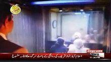 The Awesome World: Khabardar Aftab Iqbal With PM Abbasi & Maryam Nawa...