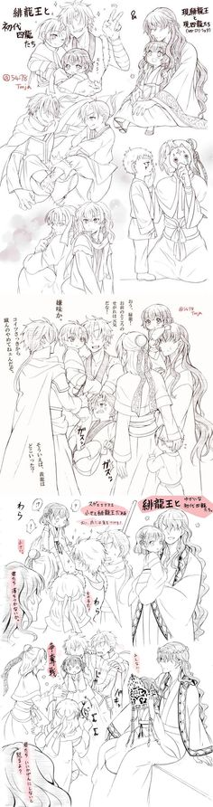 Little Yona, Kija, Shin-ah, and Jae-ha with Zeno. Gu-En, Abi, Shu-Ten and King Hiryuu