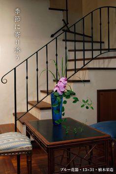染付菊花文蕎麦猪口・正木春蔵 Stairs, Gold, Home Decor, Stairway, Decoration Home, Room Decor, Staircases, Home Interior Design, Ladders