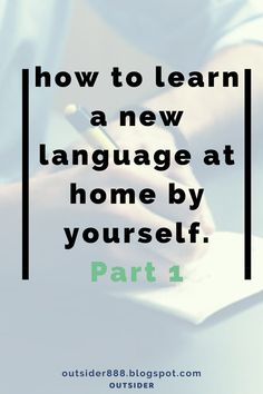German Language Learning, Learn A New Language, You Can Do, Opportunity, Writing, Sayings, College, Reading, Tips