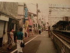 Japanese Streets, Street View