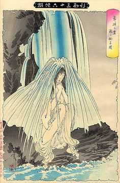 Yoshimitsu_Spirit_in_the_Waterfall by timtak, via Flickr