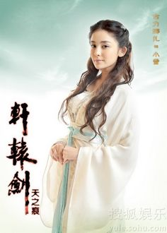 Gu Li Na Zha (古力娜扎) ☼ Pinterest policies respected.( *`ω´) If you don't like what you see❤, please be kind and just move along. ❇☽