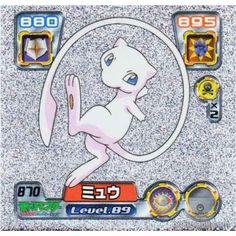 Pokemon Center 2005 Retsuden Series #9 Mew Sparkling Foil Sticker