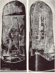 Межевой камень (кудурру) царя Мардук-нацира. 12 в. до н.э. Лондон, Британский музей