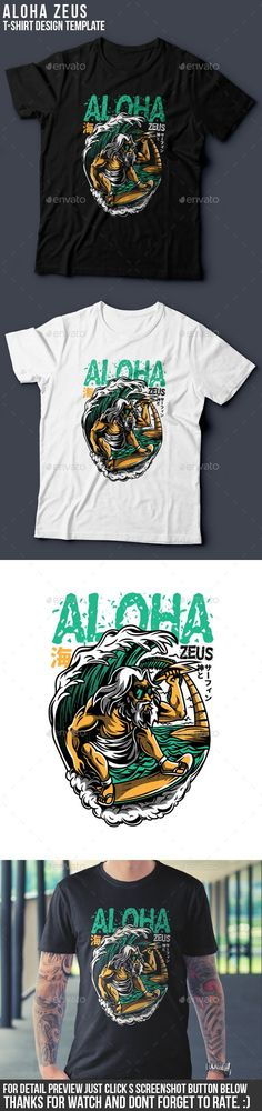 Aloha Zeus #T-Shirt Design - Funny #Designs