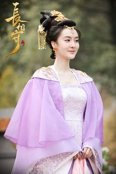 Chinese Traditional Costume, Traditional Dresses, Film China, Beautiful Goddess, Ancient Beauty, Asian History, Chinese Clothing, Hanfu, China Fashion