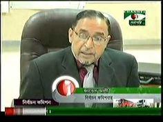 Noon Channel I Bangladesh News 28 April 2015 Bangla Live TV News City El...