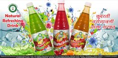 Rehan Sharbat natural refreshing drink for healthy life.