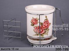 Артикул: 388-199 Подставка под кухонные принадлежности корейская роза 16см Цена и наличие: http://posudaclub.kiev.ua/021/38014-388-199.html