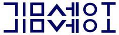 김세우 name logo