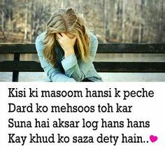 Best Urdu 2 line poetry Text Quotes, Sad Quotes, Love Quotes, Qoutes, Shayari Photo, Shayari Image, Poetry Text, Writing Poetry, Hindi Quotes In English