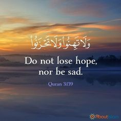 About Islam helps Muslims grow in faith and spirituality, supports new Muslims in learning their religion and builds bridges with fellow human beings. Allah Quotes, Muslim Quotes, Religious Quotes, Beautiful Quran Verses, Beautiful Islamic Quotes, Allah Islam, Islam Quran, Duaa Islam, Islam Hadith