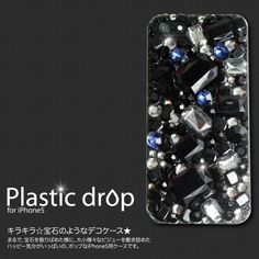 【iPhone5 対応】 Plastic drop iPhone Case for iPhone 5 - Deco Shiny Grey デコケース【楽天市場】