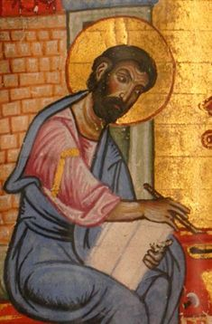 Detail of illuminated portrait of the Evangelist Saint Mark writing his Gospel
