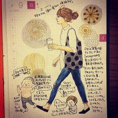 さんきゅうな日の、3月9日の日記。#ほぼ日 #ほぼ日手帳 #ほぼ日umu #絵日記 #カズン #お母さん #鼻毛は鼻から出るから鼻毛です。 - @oookickooo- #webstagram