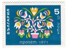 retro Bulgarian postage stamp art for Spring 1971, blue 5