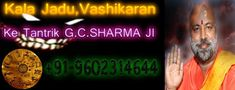 http://www.astroguruvashikaranspecialist.in/ - Vashikaran Specialist - Astrologer Gokul Chand - We all are facing problems in our life to get relief from problems like vashikaran, husband-wife problem, Love Marriage Problem meet our specialist Guru Gokul ji. We have solutions for everybody.