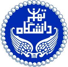 Middle East Online Summer School 2020 | Iranian Political ... |University Tehran Wallpaper