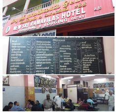 Ramavilas vegetarian hotel for Tiffin items-sathyamangalam