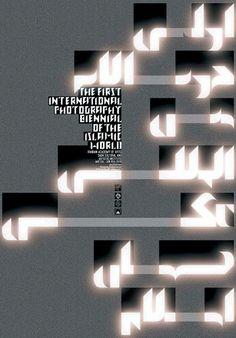 By Mehdi Saeedi (Iran). Love the glow in a black square.
