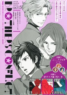 Brothers Conflict Act.5