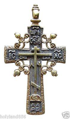 Antique Style Crucifix Decor Silver Gold Russian Orthodox Cross Pendant Jesus | eBay