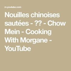 Nouilles chinoises sautées - 炒面 - Chow Mein - Cooking With Morgane - YouTube