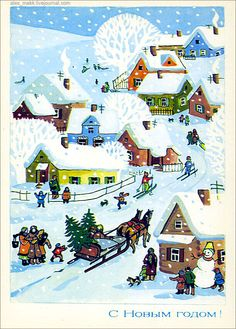 View album on Yandex. New Year Greeting Cards, Vintage Greeting Cards, Creative Birthday Cards, Christmas World, New Year Pictures, I Love Winter, Christmas Paintings, Vintage Christmas Ornaments, Christmas Pictures