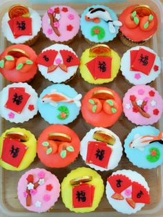 More CNY 2014 cupcakes!