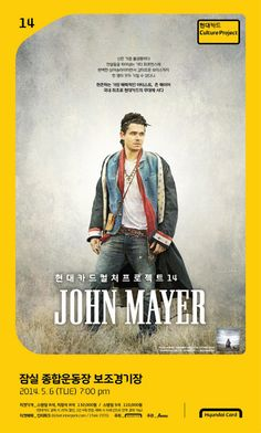 John Mayer!