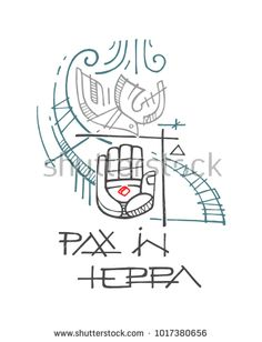 Hand drawn vector ink illustration or drawing of some religious christian symbols and phrase in latin that means: Peace on earth