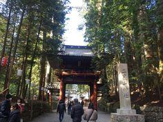 Futara shrine