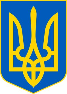 History and meaning of Ukrainian coat of arms trident - different theories and concepts. Large coat of arms of Ukraine - photo and description. Interesting facts about Ukrainian crest tryzub. Ukraine Flag, My Heritage, Live Wallpapers, Eastern Europe, Coat Of Arms, Herb, Symbols, Pictures, Flags