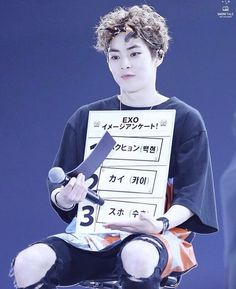 Exo Xiumin, 30 Years Old, Bff, Kpop, Movie Posters, Film Poster, Film Posters, Bestfriends