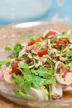 蒸し鶏*冷奴*色々な料理に~タイ風サラダ by *ai* [クックパッド ...